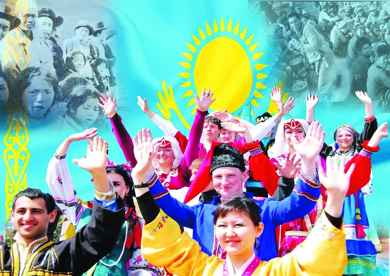 Днем, картинки на день благодарности в казахстане