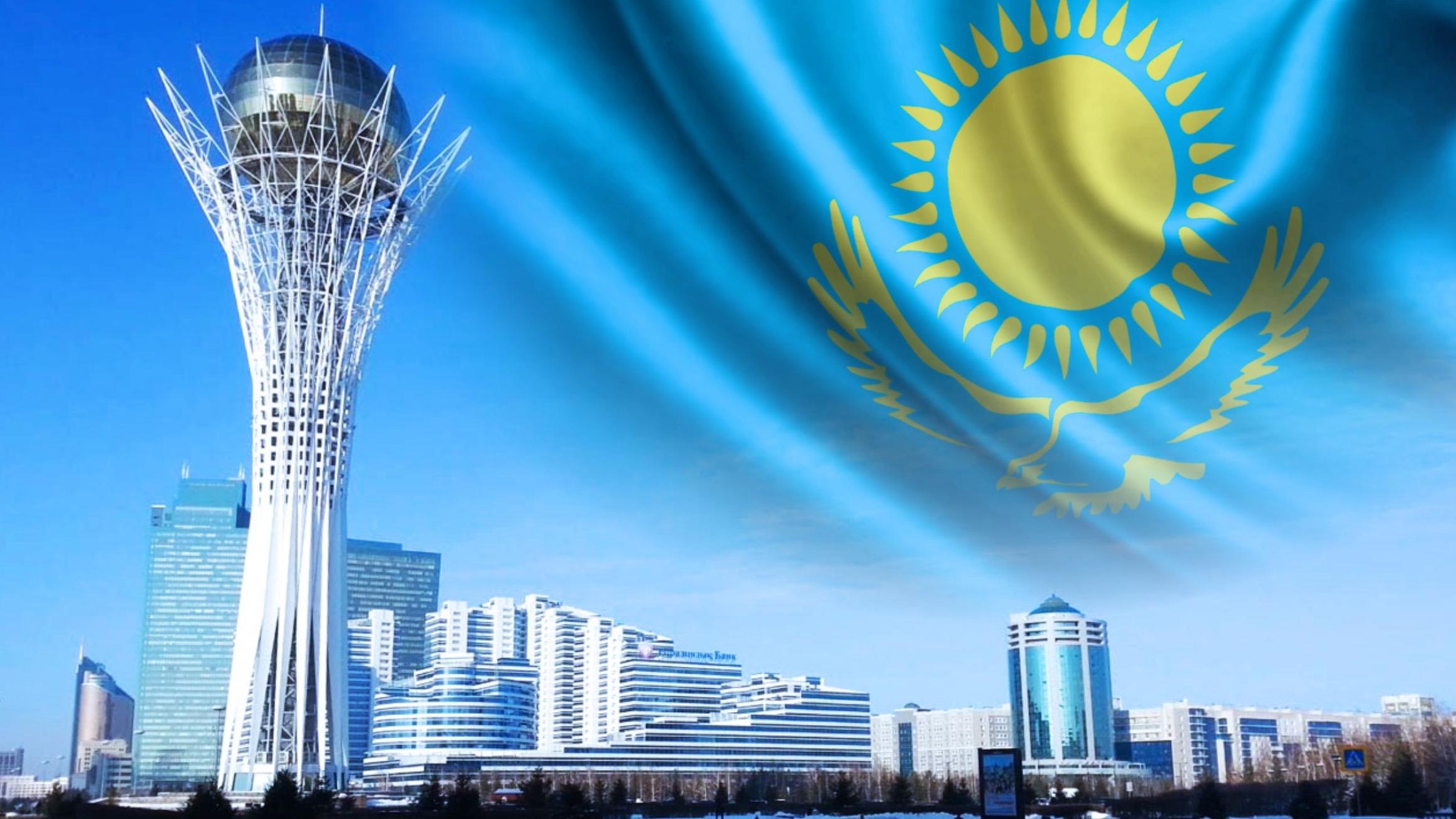 Патриотические картинки казахстана
