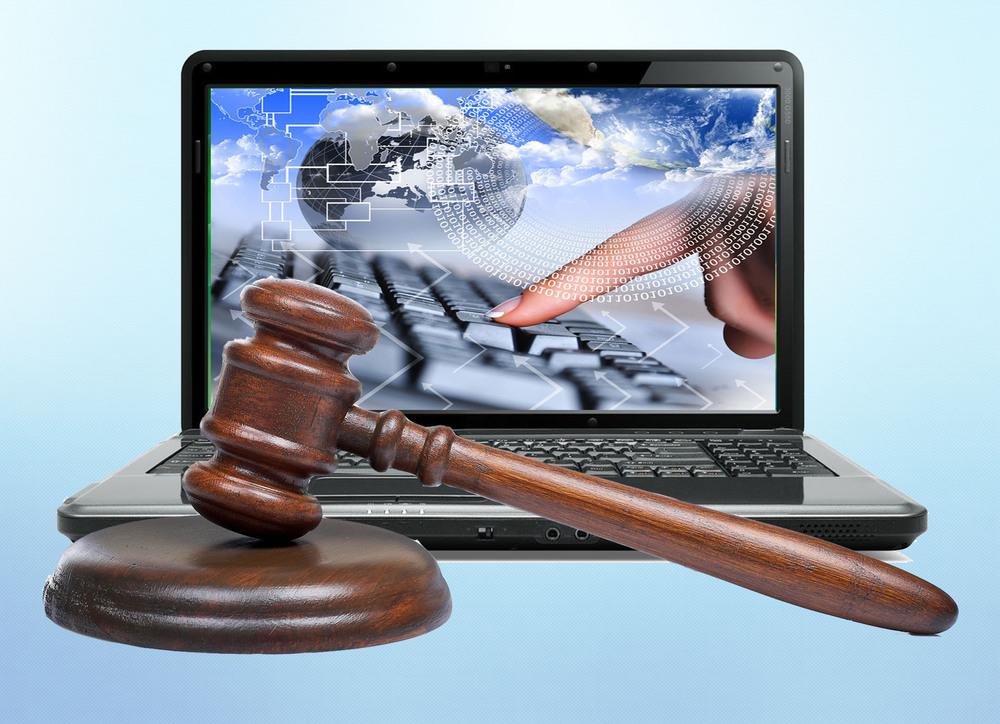 появиться пределах информационное право картинка настоящее