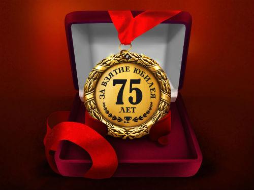 Поздравления по именам мужчинам - Вячеслав 44