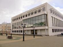 Академия наук Республики Татарстан